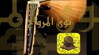 تحميل اغاني نوى المرواح عزف واداء sl6nt_watr - Abo_Faris MP3