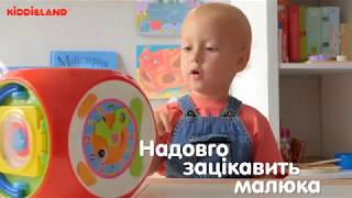 Игровой Центр - Мультикуб (Украинский) (056887) от компании Сундук - видео