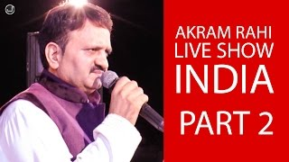 Akram Rahi Live Show 2016 - Rajasthan - INDIA - Part Two