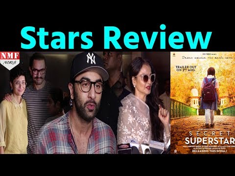 Aamir Khan की Film 'Secret Superstar' को लेकर Bollywood Stars ने दिए अपने Reviews | Rekha, Ranbir