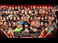 Video for حلقة المصارعة في السعودية