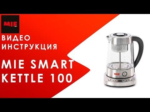 Электрочайник MIE Smart Kettle 100