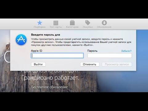 Как создать Apple ID без кредитной карты Регистрация в iTunes Урок