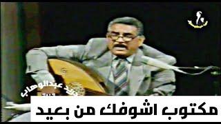 اغاني طرب MP3 محمد جواد اموري - مكتوب اشوفك من بعيد و اغنية ريل وحمد (مهرجان بابل الدولي) تحميل MP3