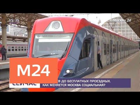 Какие льготы для пенсионеров ввели в 2018 году - Москва 24