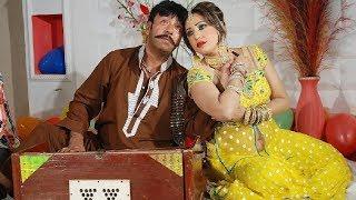 Shahid Khan, Sidra Noor - Pashto Film Zargiya Khuwar Shi Song | Chi Teridam Sta Pa Mahal | HD 1080p