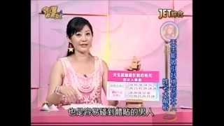 吳美玲姓名學分析-天生能吸引好桃花的女人