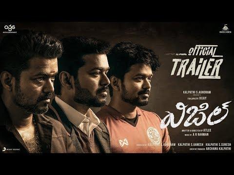 Whistle - Telugu Trailer