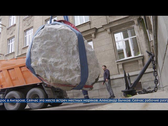 В Ангарске установят памятник морякам