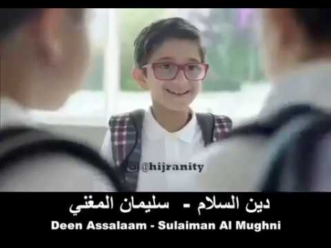 Kebaikan yang harus di sebarkan bukan kebencian - Nasyid Deen Assalam lirik arab dan terjemahannya