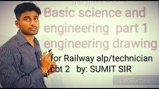 ALP CBT2 Basic science and Engineering видео Смотреть видео
