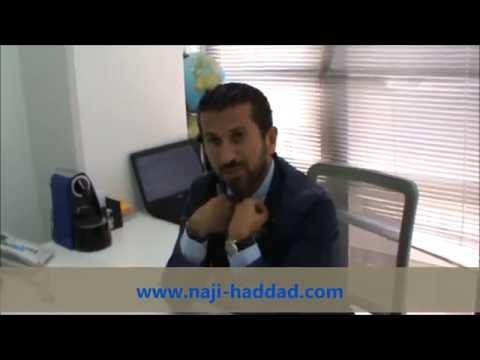 Naji Haddad