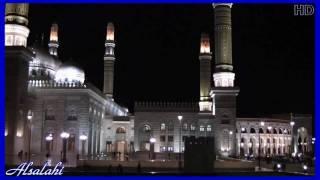 preview picture of video '►◄جامع الصالح - صنعاء, الجمهوريه اليمنه►◄'