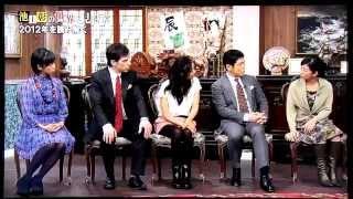 تعريف بالسعوديه بقناة طوكيو اليابانية # مترجم # تحميل MP3