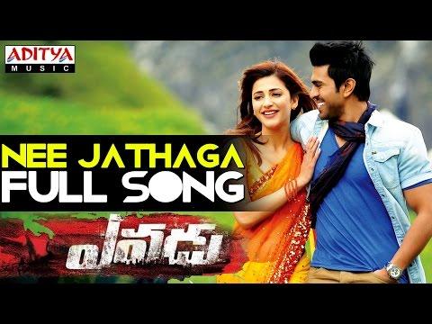 Nee Jathaga