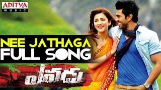 Nee Jathaga Full Song - Yevadu - Ram Charan Teja, Shruti Haasan, Amy Jackson