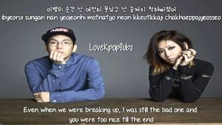 Soyu & Mad Clown - Stupid In Love (착해 빠졌어) [English subs + Romanization + Hangul] HD