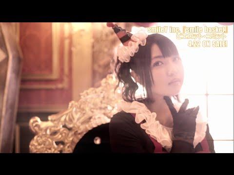 【声優動画】smileY inc.(大坪由佳)の新曲「ピエロット・コミット」のミュージッククリップ解禁