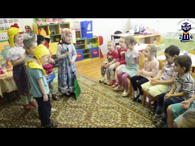 """Дошкольное отделение """"Солнышко"""" школы №2114 фото 6"""