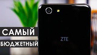 تخطي الFRP لهاتف ZTE N9560 بدون اي ادوت (يدوي