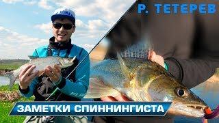 Рыбалке на уже житомирская область