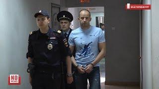 Суд начал аресты полицейских, задержанных ФСБ