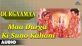 Durgaamaa : Maa Durga Ki Suno Kahani Full   - YouTube