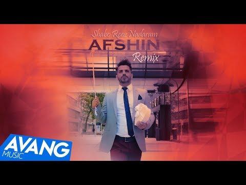 Afshin - Shabo Rooz Nadaram Momorizza Remix (Клипхои Эрони 2017)