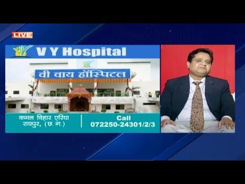Cosmetic Surgery, Plastic Surgery & Hair Transplant Surgery !! Health Guru