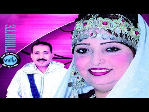 Fatima Tihihit Atanazourt Album Complet