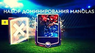 ФИФА ЛОХАНУЛАСЬ. БЕСПЛАТНЫЙ МАСТЕР!!!