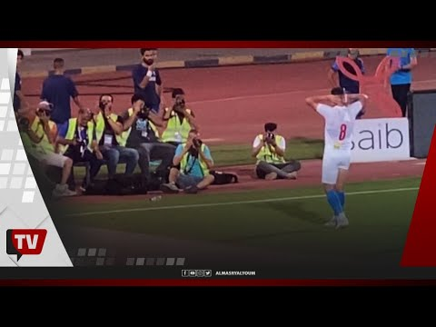احتفال جنوني لإمام عاشور ولاعبي الزمالك عقب إحراز هدف التقدم على الإسماعيلي