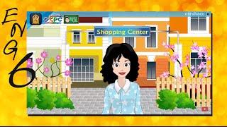สื่อการเรียนการสอน Where can you buy things (ซื้อสินค้า) ป.6 ภาษาอังกฤษ