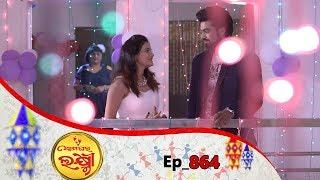 Ama Ghara Laxmi | Full Ep 864 | 11th Feb 2019 | Odia Serial – TarangTV