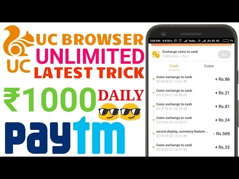 Uc browser unlimited trick hack    Earn 1000rs paytm cash daily with Uc browser app