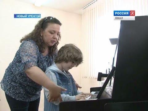 Заслуженным работником культуры России стала преподавательница из Нового Уренгоя
