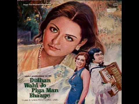 Hindi Film Song Jahan Prem Ka Pawan Dulhan Wahi Jo Piya Man Bhaaye 1977 Myswar