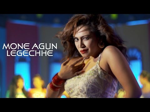 Mone Agun Legeche | Item Song | Bipasha Kabir | Zero Theke Top Hero (2015)