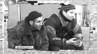 Как Россия своих солдат обезоружила - Антизомби, 18.03