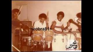 تحميل اغاني علي بحر :: حبيبي عني تغير Ali Bahar MP3