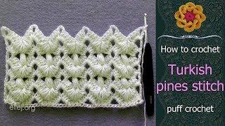 Turkish Stitch Pattern • Puff Stitch Baby Blanket • Step by Step Crochet Tutorial • ellej.org