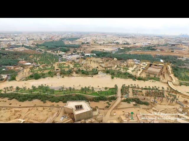 مسيل وادي حنيفة من سد العلب الى الدرعية التاريخية
