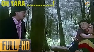 O Yaara Tu Pyaron Se Hai Pyara ( The Great Kishore Kumar