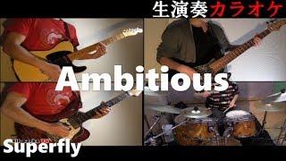 mqdefault - 【Ambitious】『Superfly』ドラマ 私定時で帰ります 主題歌カラオケ
