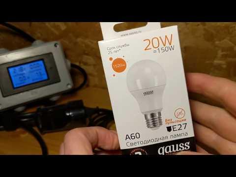 Экспресс-тест лампы Gauss 23219 LED Elementary A60 20W E27 1520lm 3000K 1/10/40
