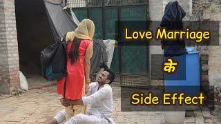 Love Marriage के side effect ft. Pooja Khatkar | Hum Haryanvi Comedy 2019