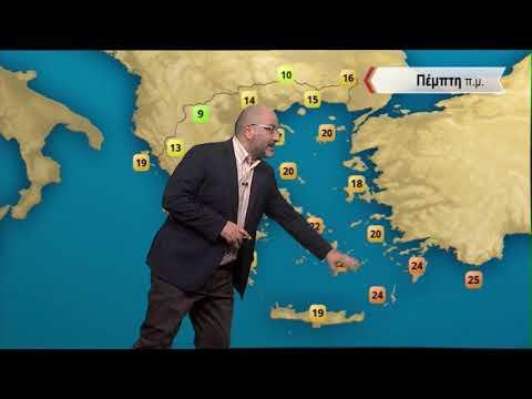 ΔΕΛΤΙΟ ΚΑΙΡΟΥ με τον Σάκη Αρναούτογλου | 07/10/2020 | ΕΡΤ