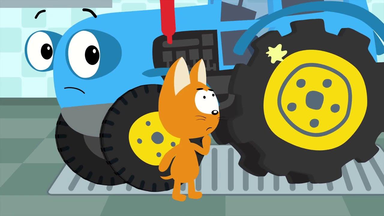 ЧЕСОТКА И ТРАКТОР ГОША - Котёнок Котэ и автомойка - Мультфильм про машинки для детей малышей
