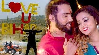 लव यू बिहार - Bhasha hani Hani Lage Bhojpuriya - Ammy Kang - Latest Bhojpuri Rap Song 2019