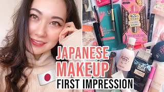 JAPANESE MAKEUP FIRST IMPRESSIONS | Full Face Using NEW Japanese Makeup 💄✨